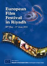 10 May 2011 – 8 June 2011 - European Film Festival
