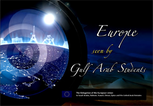 Europe Seen by Gulf Arab Students