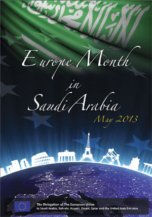 Europe Month in Saudi Arabia