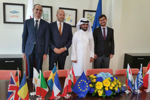EU expands cultural ties with Qatar