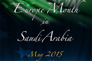 Europe Month in Saudi Arabia - May 2015