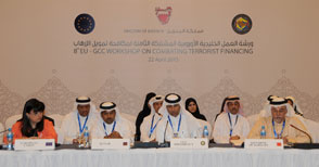8th EU-GCC Combating the Financing of Terrorism Workshop