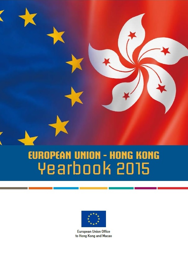 EU Yearbook Hong Kong 2015
