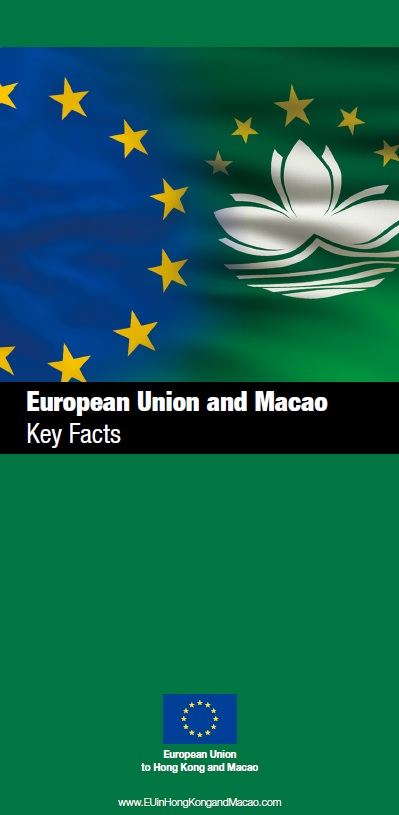 European Union and Macao - Key Facts