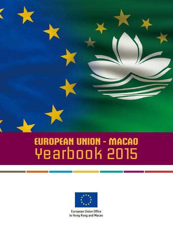 EU Yearbook Macao 2015