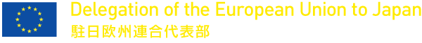 European Union - Delegation of the European Union to Japan
