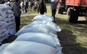 August_Humanitarian Aid-300x189