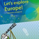 Lets explore Europe_JP_print_cover_s