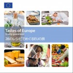 Tastes of Europe