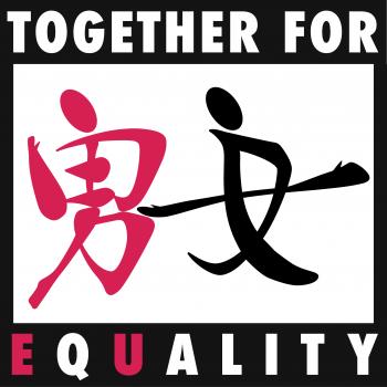 together for equality logo_ver3