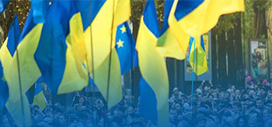 The EU's relations with Ukraine