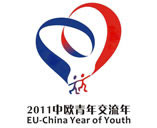 EU-China Year of Youth © EU
