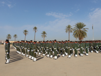 Libyan Customs graduation ceremony in Tripoli © EU
