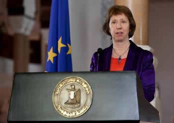 EU High Representative Catherine Ashton © EU