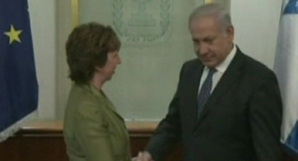 HR Ashton meeting with Benjamin NETANYAHU